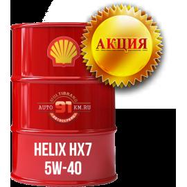 Масло Shell Helix HX7 5W-40